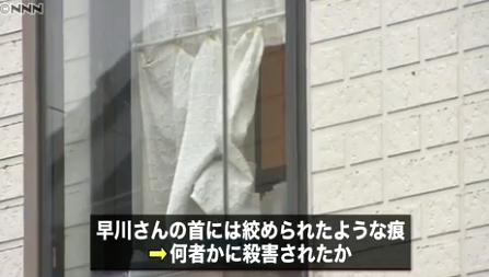 栃木県佐野市アパート女性殺人無理心中2.jpg