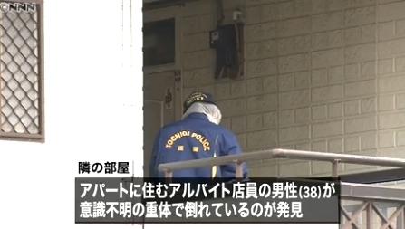 栃木県佐野市アパート女性殺人無理心中3.jpg