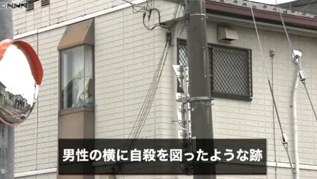 栃木県佐野市アパート女性殺人無理心中4.jpg