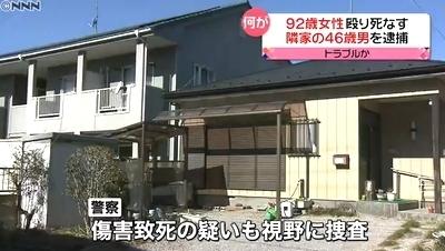 栃木県足利市92歳女性暴行殺人4.jpg