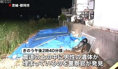 榎本麗美が伝えるニュース茨城県那珂市の土中から男性遺体1.jpg