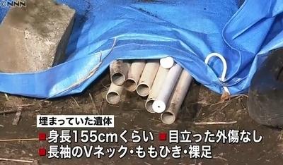 榎本麗美が伝えるニュース茨城県那珂市の土中から男性遺体2.jpg
