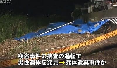 榎本麗美が伝えるニュース茨城県那珂市の土中から男性遺体4.jpg