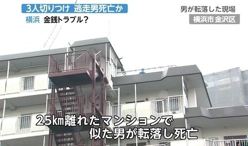 横浜 市 金沢 区 事件