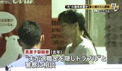 横浜市神奈川区夫死体遺棄で家族3人逮捕2.jpg