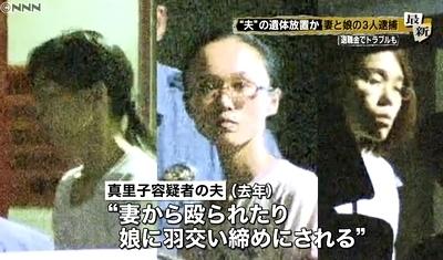 横浜市神奈川区夫死体遺棄で家族3人逮捕3.jpg