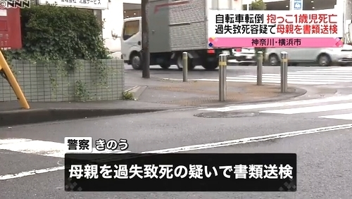 横浜市都筑区電動自転車子供殺人5.jpg