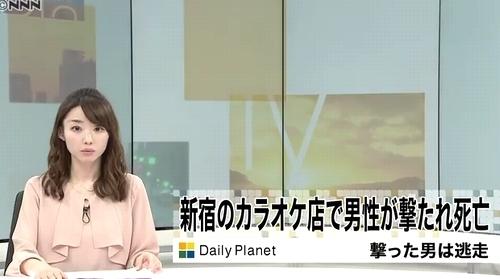 歌舞伎町拳銃殺人.jpg