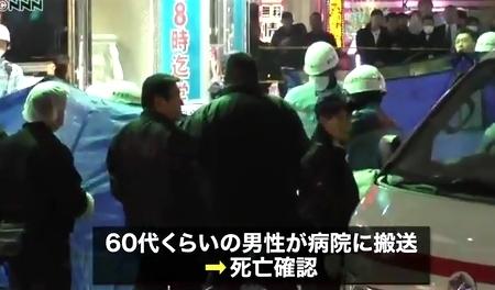 歌舞伎町拳銃殺人2.jpg