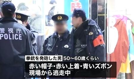 歌舞伎町拳銃殺人4.jpg