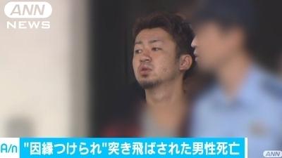 江東区JR亀戸駅前男性同士ケンカで死亡.jpg