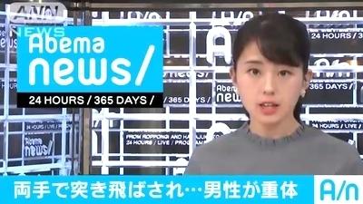 江東区JR亀戸駅前男性同士ケンカで死亡0.jpg