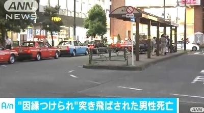 江東区JR亀戸駅前男性同士ケンカで死亡1.jpg