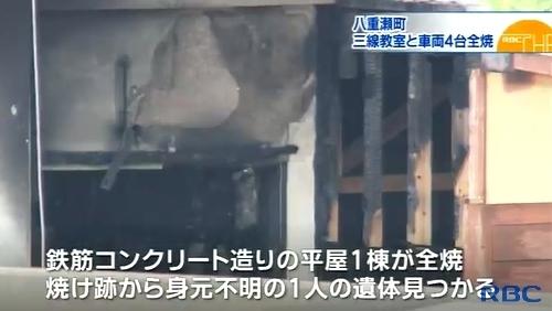 沖縄県八重瀬町三線教室放火殺人2.jpg