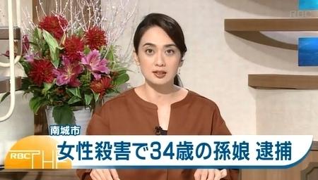 沖縄県南城市高齢女性惨殺事件で孫女逮捕.jpg