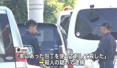 沖縄県名護市で弟が兄を刺殺3.jpg