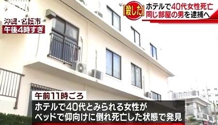沖縄県名護市ホテルの部屋女性殺人1.jpg