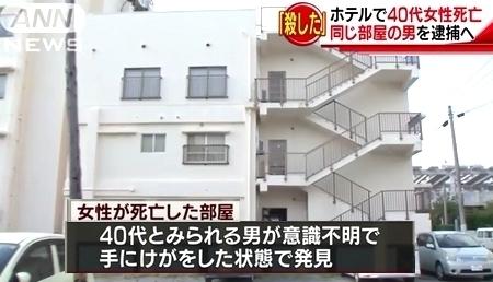 沖縄県名護市ホテルの部屋女性殺人2.jpg