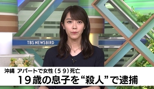 沖縄県宜野湾市アパート母親殺人事件.jpg