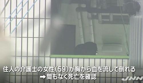 沖縄県宜野湾市アパート母親殺人事件1.jpg