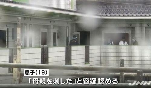 沖縄県宜野湾市アパート母親殺人事件3.jpg