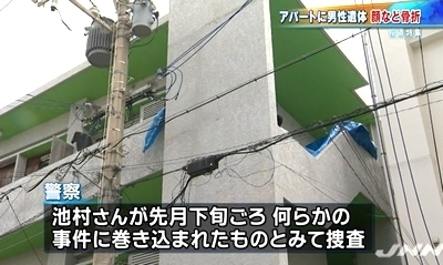 沖縄県宮古島市アパート男性暴行殺人3.jpg