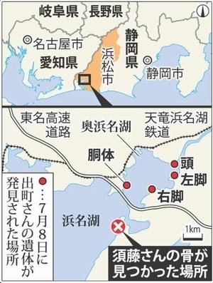 浜名湖2人バラバラ殺人遺棄事件の2遺体発見場所.jpg