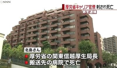 港区高輪のマンション女性殺人事件3.jpg