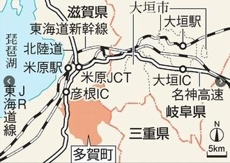 滋賀県多賀町の場所.jpg