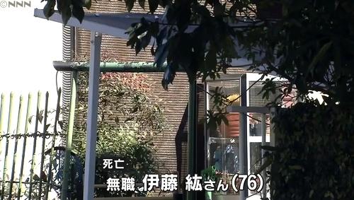 滋賀県大津市父親殺人事件2.jpg