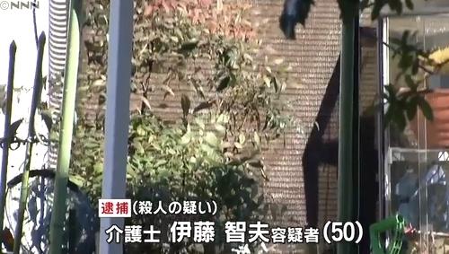 滋賀県大津市父親殺人事件3.jpg