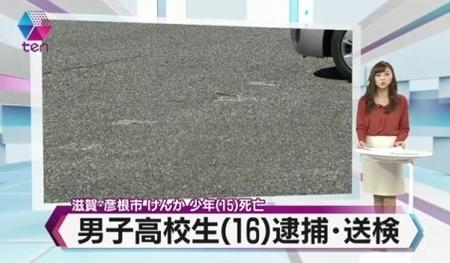 滋賀県彦根市少年殴られ死亡高1を逮捕.jpg