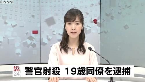 滋賀県彦根市警官が警官を銃殺事件1.jpg