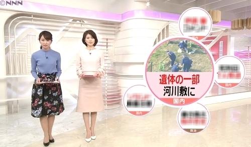 滋賀県琵琶湖近く河川敷女性切断死体.jpg