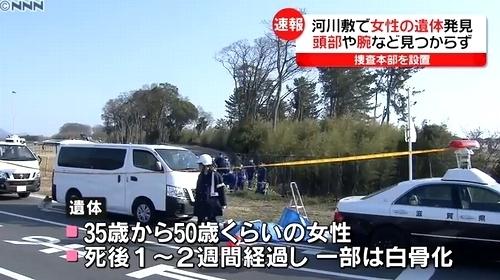 滋賀県琵琶湖近く河川敷女性切断死体1.jpg