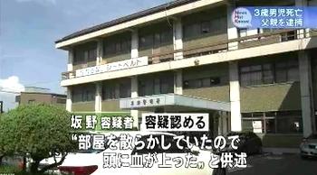 滋賀県草津市3歳長男暴行死事件4.jpg