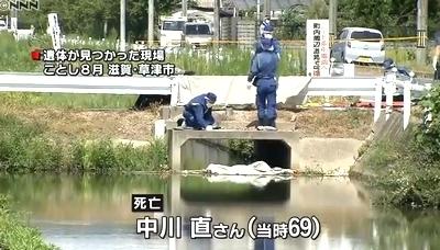 滋賀県草津市排水路男性バラバラ殺人で男逮捕2.jpg