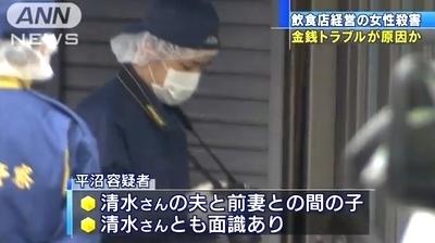 滋賀県近江八幡市女性経営者殺害事件3.jpg