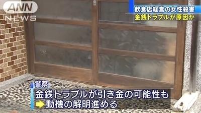 滋賀県近江八幡市女性経営者殺害事件4.jpg
