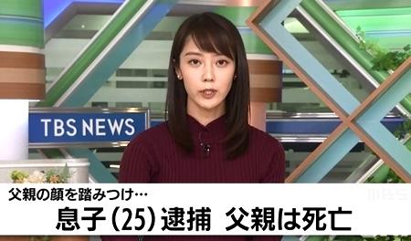 滋賀県野洲市父親足蹴り殺害.jpg