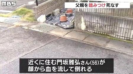 滋賀県野洲市父親足蹴り殺害0.jpg