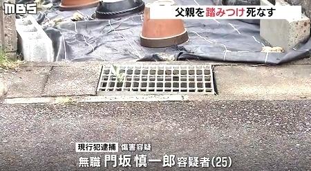 滋賀県野洲市父親足蹴り殺害1.jpg