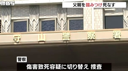 滋賀県野洲市父親足蹴り殺害3.jpg