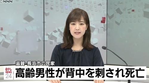 滋賀県長浜市81男性殺人事件.jpg