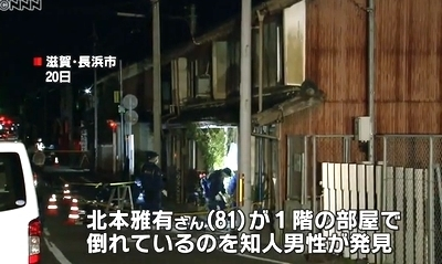 滋賀県長浜市81男性殺人事件1.jpg