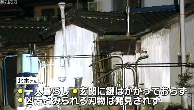 滋賀県長浜市81男性殺人事件2.jpg