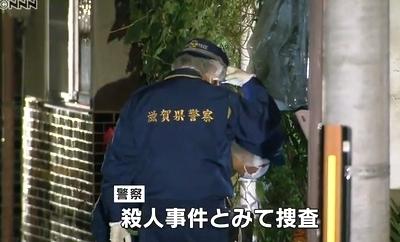 滋賀県長浜市81男性殺人事件3.jpg