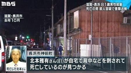 滋賀県長浜市高齢男性殺人で容疑者死亡送検1.jpg