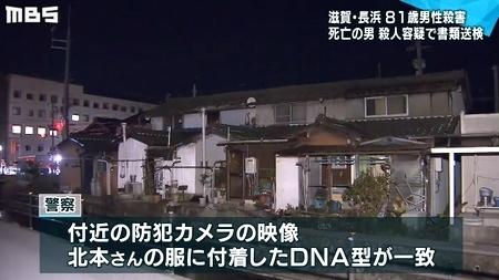 滋賀県長浜市高齢男性殺人で容疑者死亡送検4.jpg