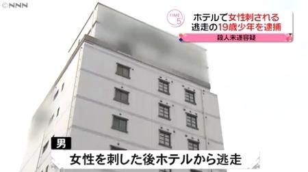 熊本市中央区女性風俗店員殺人未遂2.jpg